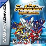 Super Robot Taisen Original Generation (Game Boy Advance)
